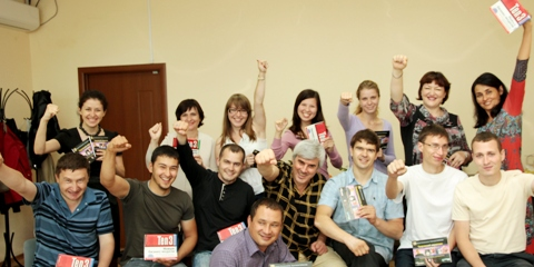 e-Coach - inspiration and innovation unlimited - Vadim Kotelnikov and innovation team